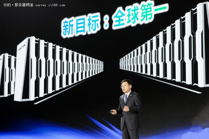 王恩东:智慧计算是浪潮成为全球第一的产业机遇