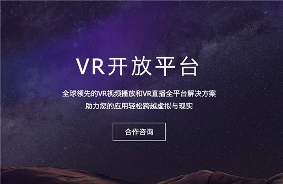 百度VR亮相GMIC 用VR技术解决高危行业实训难题