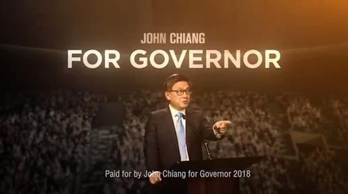 美媒:美加州州长候选人江俊辉投放竞选广告 回应质疑者