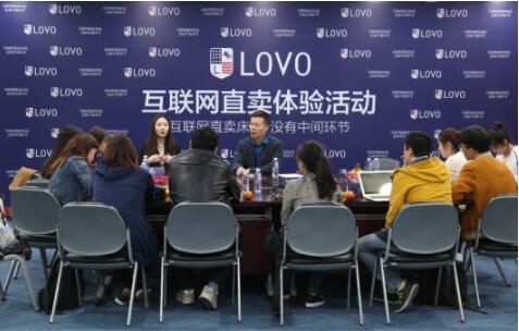 数十家媒体集结LOVO家纺生产基地 体验互联网直卖