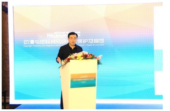 B站董事长陈睿:建立一个真正属于创作者的社区