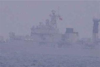 不眠不休:日本凌晨时分跟踪中国哈尔滨号驱逐舰