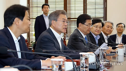 快讯!文在寅向金正恩提朝鲜半岛新经济构想 含发电站