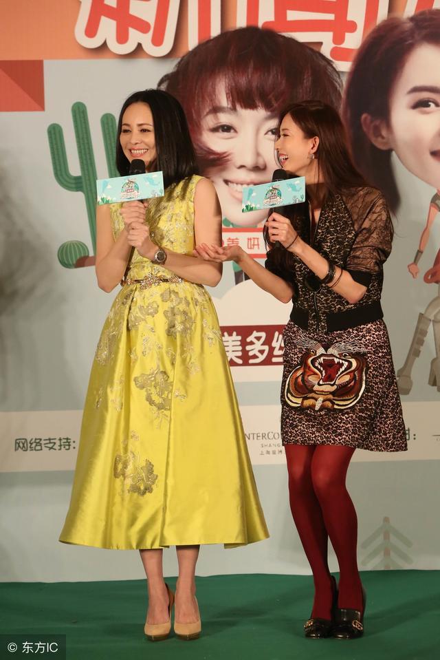 48岁王琳与44岁林志玲站在一起,网友:这4岁的差距也太大了!