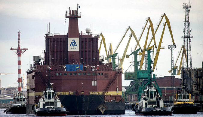 """俄首座浮动核电站启程 被誉""""全球最强移动电源"""""""