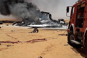 石油公司租借利比亚空军C130在油田附近坠毁