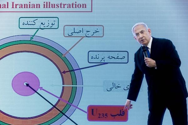 以总理称获得秘密文件 证明伊朗在核协议方面撒谎