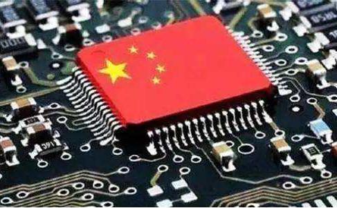 """国产芯片产业亟待资本""""青睐"""""""
