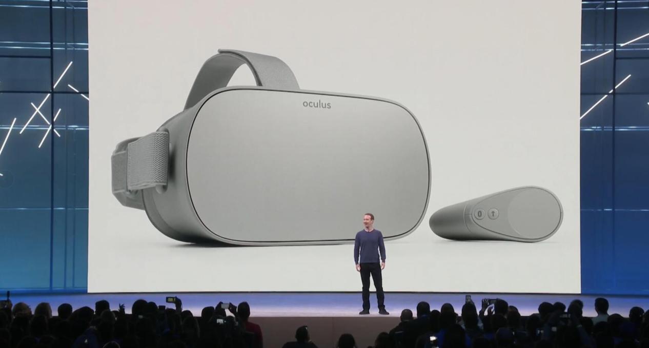 小米联合Oculus发布VR一体机 中国版预计夏季开售