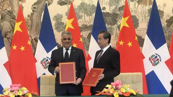 """外媒:多米尼加共和国与华建交 与台""""断交"""""""
