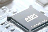 ARM中国合资公司已运营 或计划中国A股上市