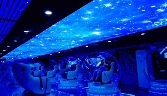 全球首家影院级VR影厅亮相北京