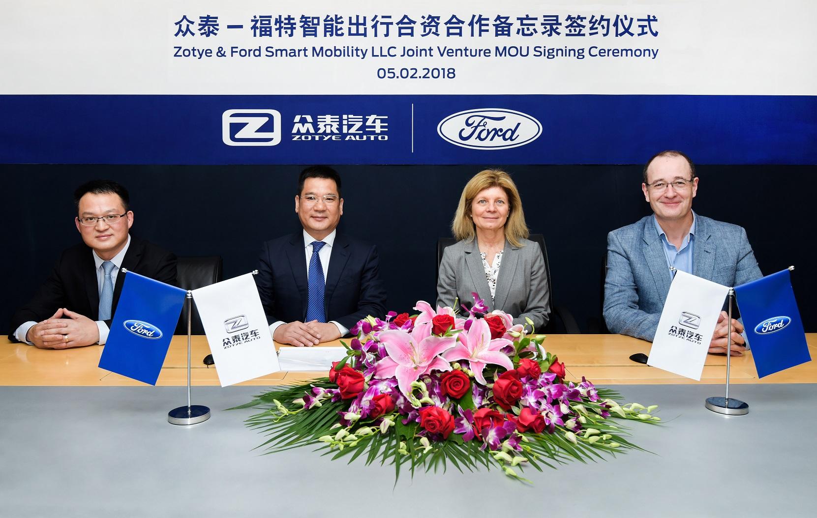 福特智能出行与众泰汽车拟组建新合资公司
