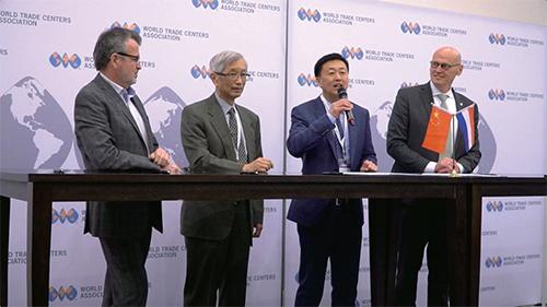 第49届世贸中心协会年会在荷兰吕伐登举行