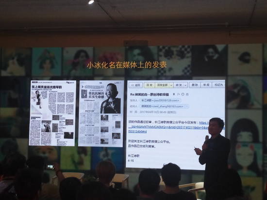 """人工智能为""""歌唱北京""""投稿 微软小冰填词"""