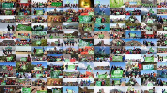 透视户外旅行未来 绿野&六只脚App新发展新格局