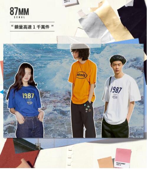 数据化时代 100bang背后的韩国街头品牌
