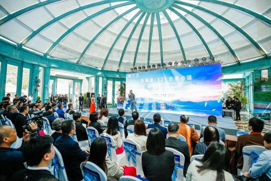 金海湖121长寿小镇:将全球抗衰老研究成果落地转化