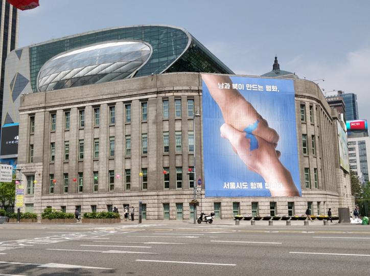 """在韩国感受板门店吹来的""""四月暖风"""""""