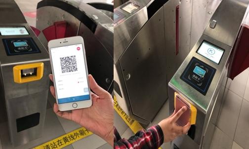 北京实现刷二维码坐地铁 绑定京东支付可后付款