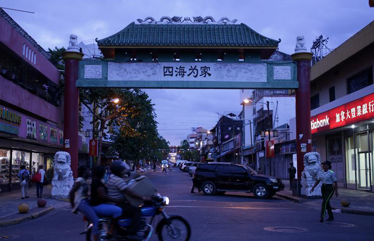 """探访多米尼加共和国首都圣多明各的""""中国城"""""""