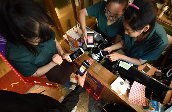 """全国多地缺""""服务员""""手机点单或成餐饮业新常态"""