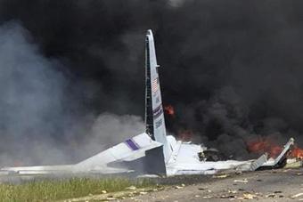 美军C-130运输机坠毁 机上9人恐全部遇难