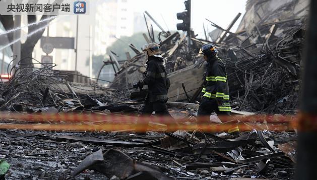 巴西高楼失火坍塌事故:无人机寻找失踪人员 仍有44人下落不明