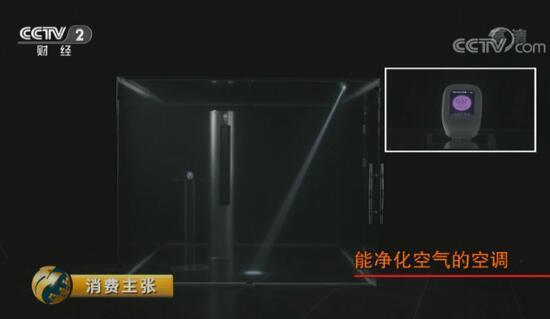 """物联网时代空调NO.1:全国42家电视台报道海尔""""洗空气"""""""