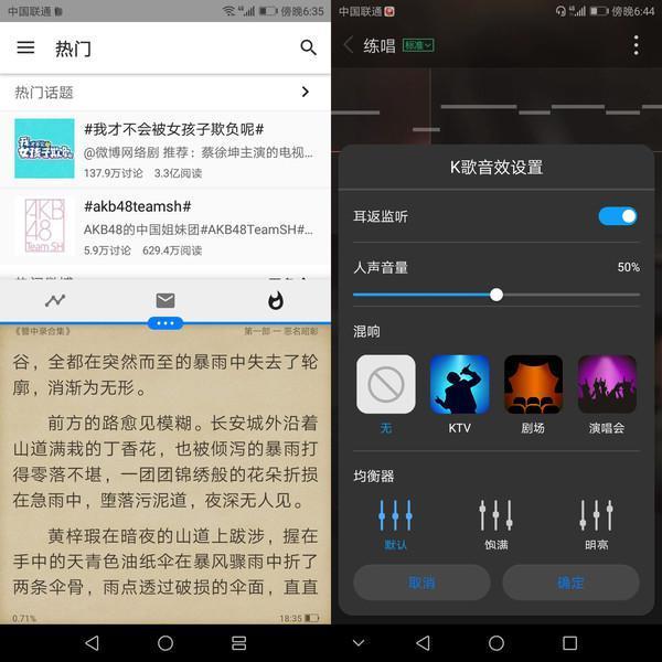 """华为畅享8e评测:年轻人的""""影音实力派""""新选"""