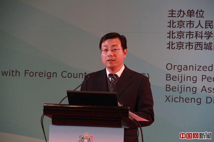 王少峰:西城区致力推进民心相通的国际交流合作