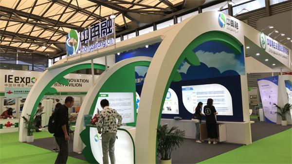 上海:中再融亮相第五届城市矿产博览会
