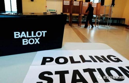 欧媒:英国地方议会选举3日举行 至少26位华裔参选创新纪录