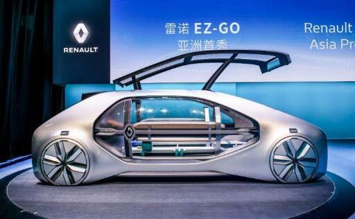 雷诺副总裁福兰:雷诺EZ-GO将会改变未来出行