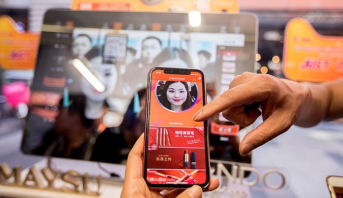 中国黑科技快闪店亮相澳大利亚 引当地民众围观