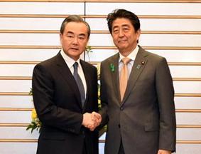 日本首相安倍晋三会见王毅
