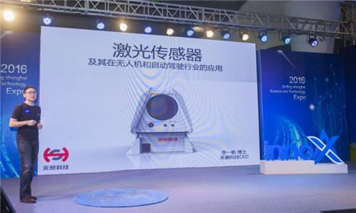 禾赛科技完成B轮融资 百度、光速中国领投