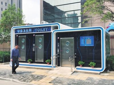 真高级!这公厕全智能化 只剩如厕需自己动手