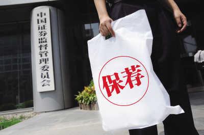 """江苏新能联合保荐为""""避嫌"""" 销售数据与客户方存在差异"""