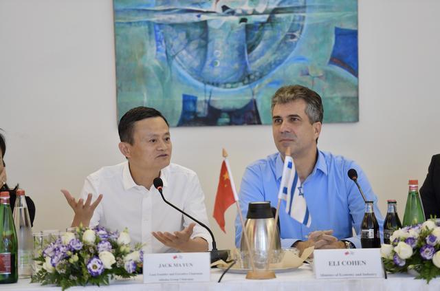与以色列总理会谈后 马云被授予荣誉博士学位