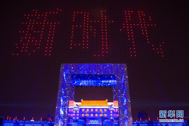 西安千架无人机表演破纪录 外国网友赞称展现智慧和创造力