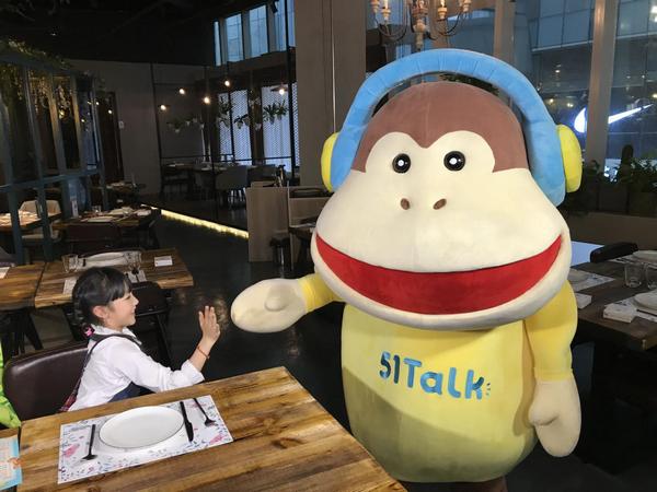 51Talk吉祥物Max萌动人心 联手《人偶总动员3
