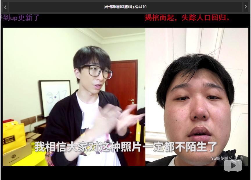 """直男自拍没得救?华为nova 3e手把手让你成为""""直男自拍教科书"""""""