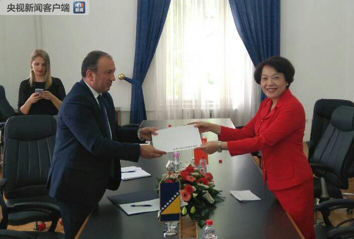 波黑—中国互免签证即将生效