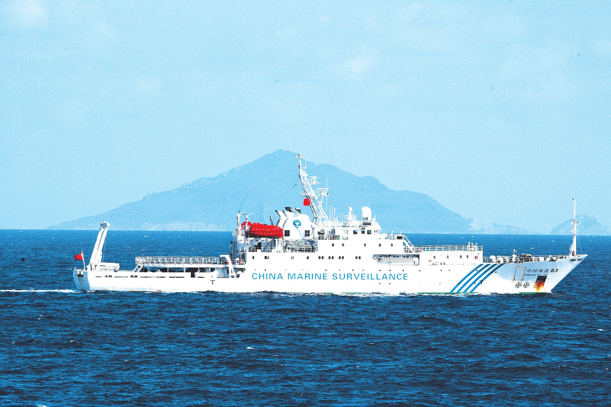 日本拟加强对钓鱼岛影像监控 应对中国海警船