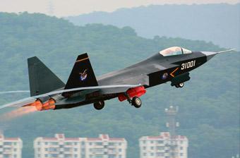 沈飞团队获国家级大奖 助力战机隐身性能提升
