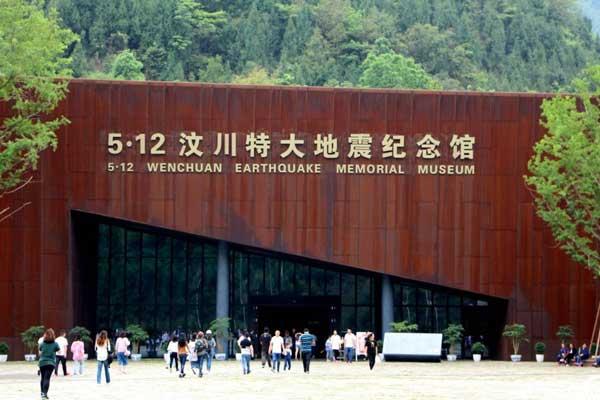 """探访""""5·12""""汶川特大地震纪念馆"""
