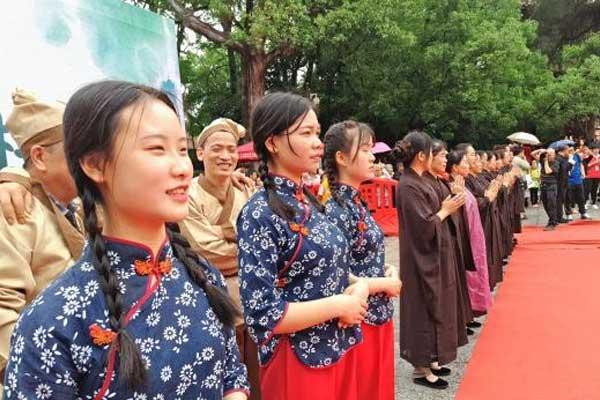 2018南岳祭茶大典举行 数千游客共享茶文化盛宴