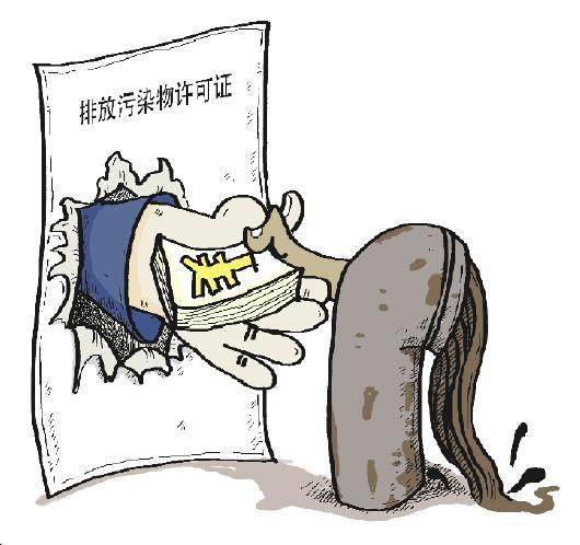 河北文安县环保局原污控股股长3年受贿10万