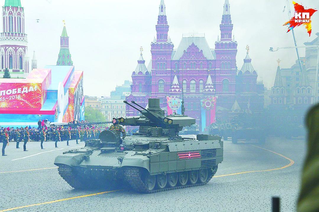 红场阅兵5月9日举行 俄军将展示什么新武器?